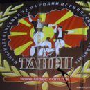 """Седумдесет години """"Танец"""" – симбол и амбасадор на македонскиот фолклор"""