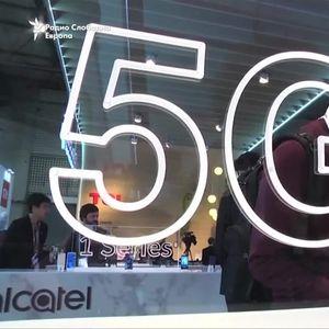 5G е реалност, но кога во Македонија