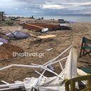 Халкидики се опоравува од невремето- туристичките места добиваат струја