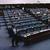 Расправата по законот за гаранција за заем за доизградба на автопатот Кичево-Охрид продолжува утре