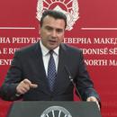 Влада: Надлежните институции да го лоцираат Мијалков!