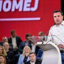 Заев од Битола: На локалните избори да го избереме најдоброто – да направиме уште еден чекор напред