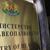 Докладът за починалото 3-годишно дете е предаден на здравния министър