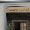 България се присъедини към насоките на ОИСР за корпоративното управление на държавните предприятия
