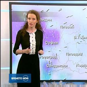 Прогноза за времето (13.12.2018 - централна емисия)