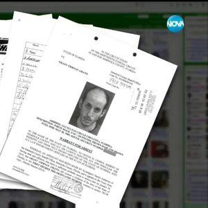 САМО ПО NOVA: Кадри от разпита на американеца, избил семейството си заради българка