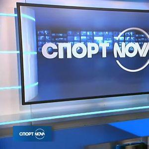 Спортни новини (21.07.2019 - централна)