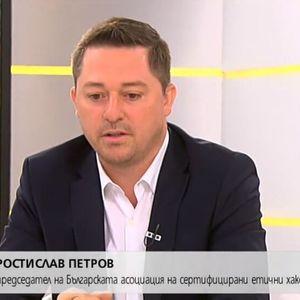 Шефът на сертифицираните хакери: Дайте втори шанс на вицепремиера Николова