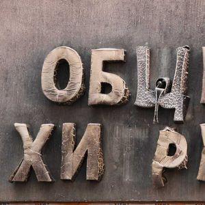 Днес се навършват три години от трагедията в Хитрино (ВИДЕО+СНИМКИ)