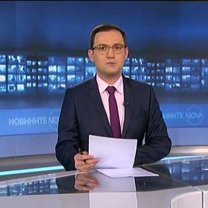 Новините на NOVA (24.02.2020 - 6.30)