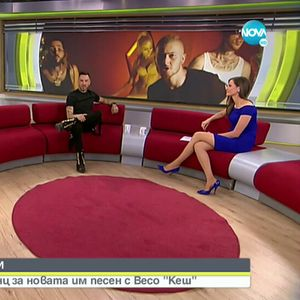 """НЕ ВСИЧКО Е ПАРИ: Павел и Венци Венц за новата им песен """"Кеш"""""""