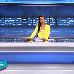 Новините на NOVA (18.09.2020 - късна)