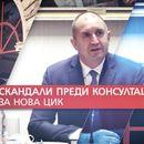 Партиите в спор за новата ЦИК преди консултациите при президента (ОБЗОР)