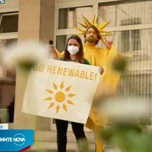 """Активисти на """"Грийнпийс"""" откриха """"Министерство на възобновяемата енергия"""""""