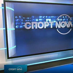 Спортни новини (21.06.2021 - централна)