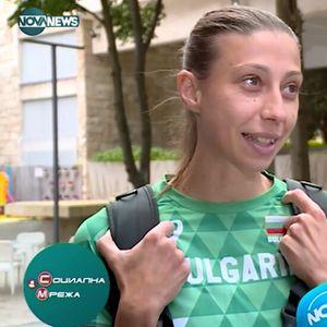 Мирела Демирева: Готвя се за най-големия си скок в Токио