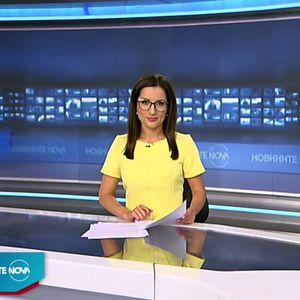 Новините на NOVA NEWS (24.06.2021 - 20:00)