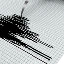 Силно земетресение разлюля Австралия