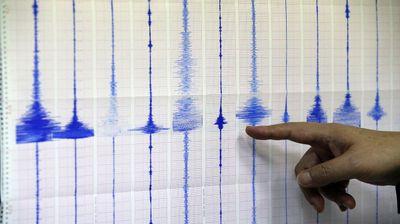 U Rumuniji zemljotres jačine 3,9 stepeni po Rihteru