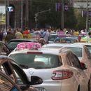 ZAVRŠENA TAKSI BLOKADA Tokom protesta pojedini taksisti rade i naplaćuju po 4.000 DINARA ZA KRAĆE VOŽNJE