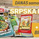 "Magazin Srpska kujna i ikona Blagovesti danas na poklon uz ""Blic"""