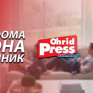 """#SediSiDoma Florida edition: """"Корона прашалник"""" со DJ Славе Ќелешоски на OhridPress"""