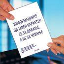 ФООМ го поздравува финализирањето на Предлог-законот за слободен пристап до информации од јавен карактер