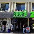 """Скопската Зоо ќе добие детски """"Авантура парк"""""""