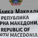 Македонија на 65-то место на Global Peace Index, сме напреднале за 23 места