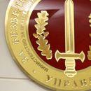 Четворица вработени во УБК проневериле околу 824.000 евра за 10 години