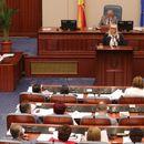 Собранието денеска треба да гласа за законот за јавното обвинителство