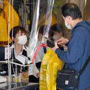 Јапонија ја укина вонредната состојба