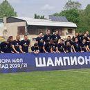 Официјално ФК Брегалница и Скопје го слават влезот во првата македонска фудбалска лига, честитки!