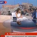Власта и опозицијата во Грција со дијаметрално спротивна оценка на договорот за името
