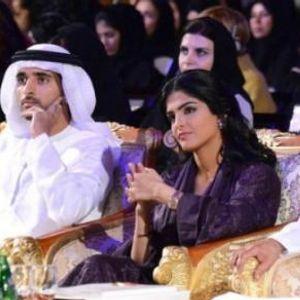 ФОТО: Саудиската принцеза не носи хиџаб - со својата убавина остава без здив
