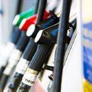 РКЕ: Либерализацијата во овој момент ќе доведе до драстично зголемување на цената на нафтените деривати