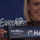 Тамара влезе во финалето на Евровизија - ќе настапува под овој реден број