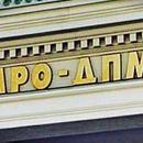 ВМРО-ДПМНЕ: За доброто на граѓаните, метлата треба да заигра што поскоро и тоа да почне од Зоран Заев