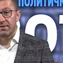"""Мицкоски: Рецензијата за најголемата политичка лага """"живот"""" покажува нула проекти во енергетиката"""