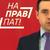 Костадинов: Неопходен е ветинг во судството, за да се направи дистинкција меѓу чесните и професионални судии