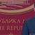 Приведен скопјанец кој му се заканувал на Заев на Фејсбук