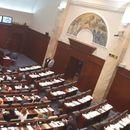 Собранието го донесе Законот за стратешки инвестиции