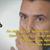 """Милошоски ги објави прислушуваните материјали: """"Сум се договорил со Јово, ние сме блиски"""""""