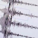 Тлото не се смирува: Земјотрес почувствуван и во охридскиот и преспанскиот регион