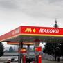 """""""Макоил"""": Викендов не ставајте гориво"""