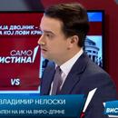 Нелоски до Каевски: Ти си млад човек не влегувај во циркузот на Заев и Спасовски