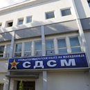 СДСМ: Странските директни инвестиции пораснаа за 260 отсто