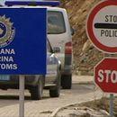Царина на Косово: За три месеци – 120 милиони евра помал увоз од Србија и БиХ