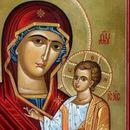 Заштитничка на мајките: Денеска е Мала Богородица