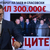 Трипуновски: Проневерени речиси 300.000 евра од Сојузот на тутунопроизводители